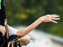西安老人住院子女可休20天 享受与正常工作期间相同的工资福利待遇