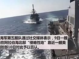 美俄军舰差点相撞间隔仅55米 双方因改变航线问题争执互怼