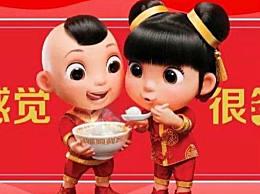 2020安慕希中国移动星巴克额外福卡图片 支付宝AR扫福额外获得福卡
