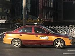 春节上调出租车费 2城调整起步价+运价