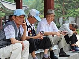 韩国人口平均年龄达42.6岁 人口老龄化日益加剧