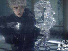 肖战登时尚芭莎二月刊封面 精灵王子造型清冽绝尘
