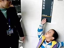 春节带孩子回家坐火车需要买票吗?儿童坐火车买票标准