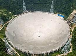 中国天眼开放运行 被称世界上最大的射电望远镜