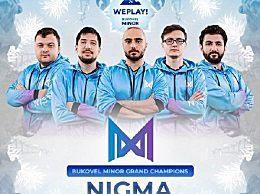 布克维Minor决赛:Nigma3-1击败RNG问鼎Minor