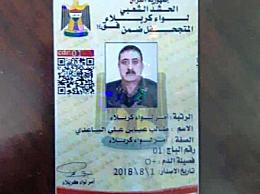 多事之秋!伊拉克人民动员组织指挥官遭暗杀