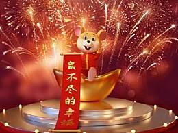2020鼠年五字七字对联大全 鼠年春节对联大全