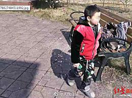 悲惨!父亲忙着回微信4岁儿子失踪后不幸身亡