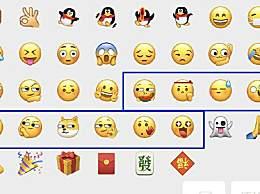 微信新增十款表情 你收到了吗?