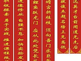 2020鼠年带鼠字七言押韵对联 鼠年春节五言七言对联