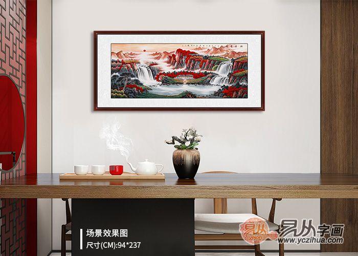 李林宏手绘聚宝盆山水画,亮丽居家装饰,百搭之选
