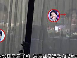 张杰谢娜热吻秀恩爱 力破离婚谣言!