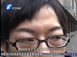 博士被纹眉花12万 天价眉毛竟像蜡笔小新