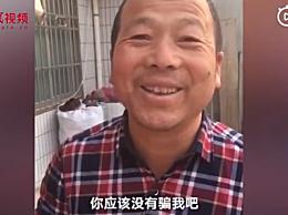 老爸突然看到2年没回国的儿子 一脸惊喜:没骗我吧