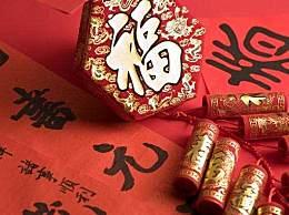 鼠年春节祝福语2020贺词 2020春节祝福语简短优美
