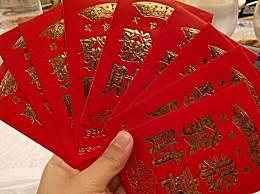 今年春节给女朋友发多少钱红包好 春节吉利红包数字汇总