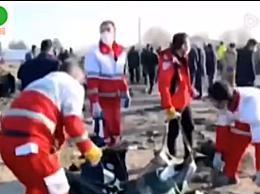 伊朗主持人因坠机事件辞职:难相信自己人被导弹杀死