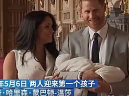 哈里与梅根官宣退出英国王室 英女王决定终于揭晓