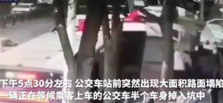 西宁塌陷10人失踪 西宁路面坍塌失联升至10人