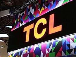 TCL集团拟更名 TCL集团为何改名
