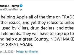 特朗普炮轰苹果 因苹果拒绝解锁罪犯手机