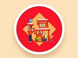 支付宝中国移动ar扫福图片 2020支付宝怎么扫中国移动福卡