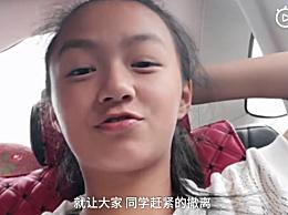 """地震时13岁女生指挥同学撤离 自称是""""小小举动"""""""