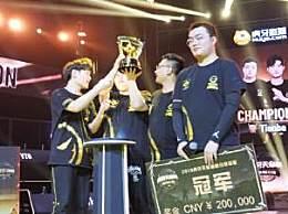 陈赫鹿晗天霸战队夺冠 诞生天霸第十个冠军