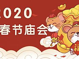 春节北京庙会活动详情汇总 北京十大热门庙会排行榜