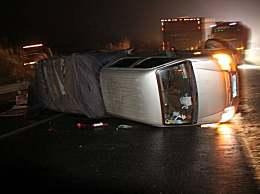广昆高速多车相撞造成5人死亡 春节回家高速需小心驾驶