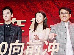 成龙杨洋新片《急先锋》发布会母其弥雅格斗术飒翻全场