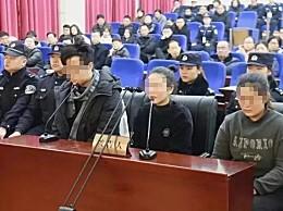 玛莎拉蒂司机下跪 受害者家属要求判三被告死刑