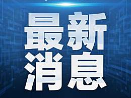 中国大陆总人口突破14亿 我们都是14亿的一份子