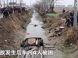 安徽一轿车撞断护栏翻入水渠 致3死1伤