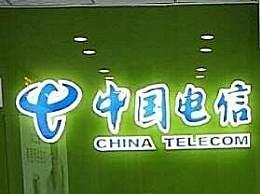 电信回应携号转网交5万赔偿金 称这是行业内标准