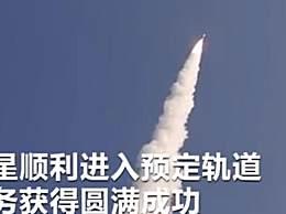 我国成功发射银河航天首发星 快舟一号甲运载火箭用途介绍