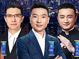 央视网络春晚节目单 2020央视网络春晚节目单一览
