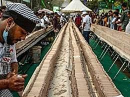 世界上最长的蛋糕 绵延长达6.5公里