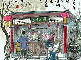 老北京年夜饭一定要吃什么?腊月二十三起全是准备过年吃的东西