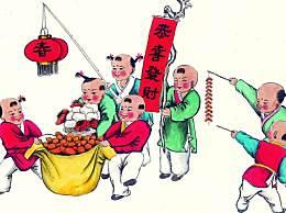 2020春节期间加班工资怎么算?春节哪几天加班有三倍工资