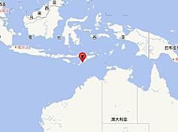 帝汶岛海域地震 震源深度30千米
