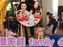 熊黛林夫妇带女儿游玩 离开郭富城后日子越来越幸福