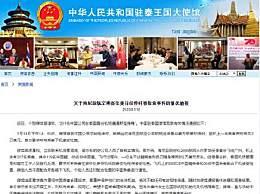 中国公民在曼谷机场遭搜身情况通报 中国乘客遭搜身事件始末