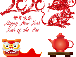 鼠年春节春联大全有横批 鼠年春节对联有哪些?