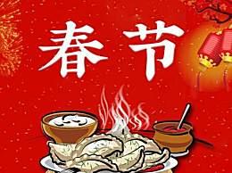初一饺子初二面 大年初一吃饺子的由来和寓意