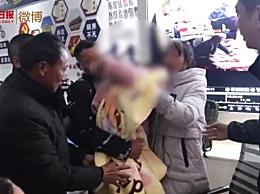 云南警方26小时救回2岁被拐儿童 高效!