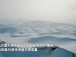 """沙漠变雪海 40年不遇大雪""""空降""""沙漠"""