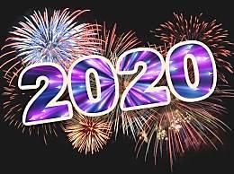 2020年小年最新祝福语汇总 朋友圈短信都可以!