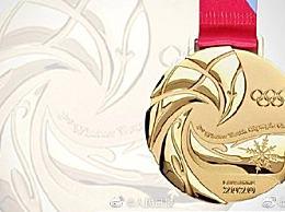 冬青奥会中国代表团斩获首金 得奖者杨滨瑜刚18岁