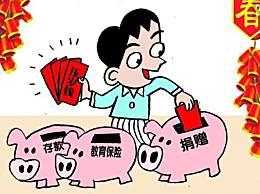 春节过年为什么要发红包?过年发压岁钱的由来
